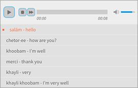 Audio Vocabulary Lists