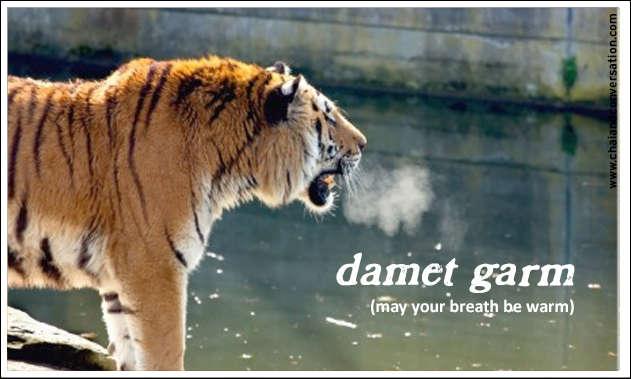 damet garm, may your breath be warm
