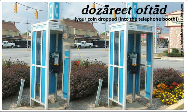 dozareet oftad, your coin fell into the phone booth