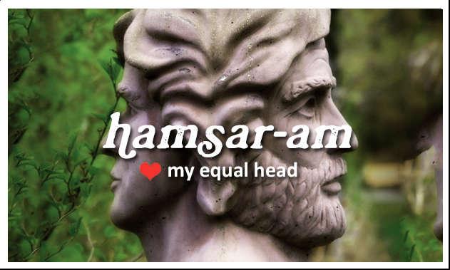 hamsaram, my spouse
