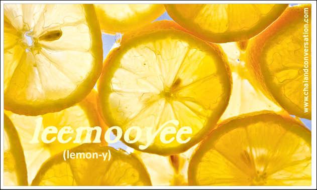 leemooyee, yellow
