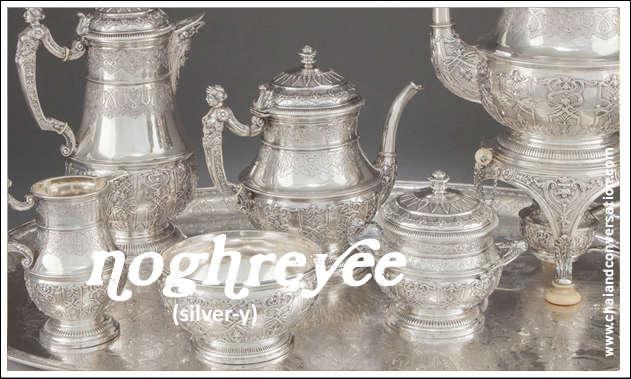 noghreyee, silver