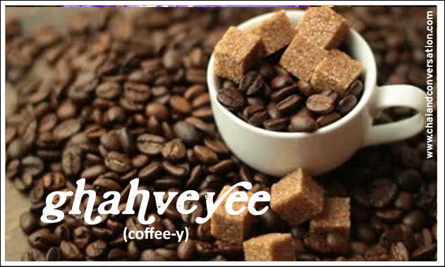 ghahveyee, brown