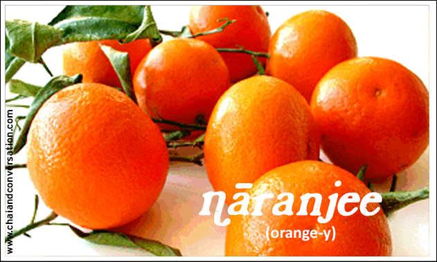naranjee, orange