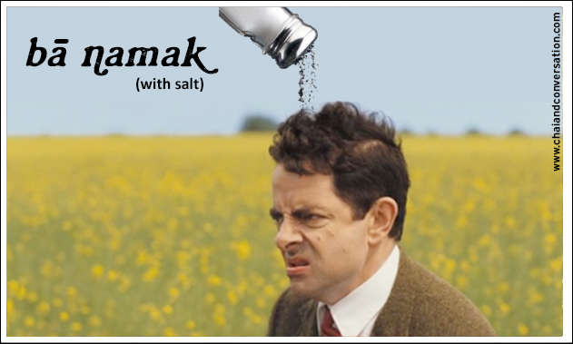 ba namak, with salt, picture: mr. bean with salt being poured on him