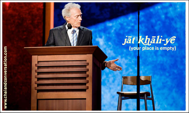 jaat khaaliyeh, your place is empty, picture: empty chair